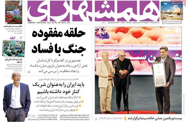 newspaper98060909.jpg
