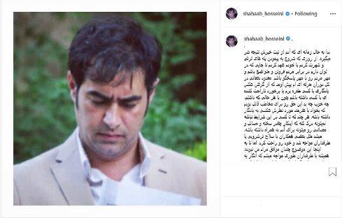 شهاب حسینی,عکس اینستا,عکس با طرفدار زن,عکس  شهاب حسینی