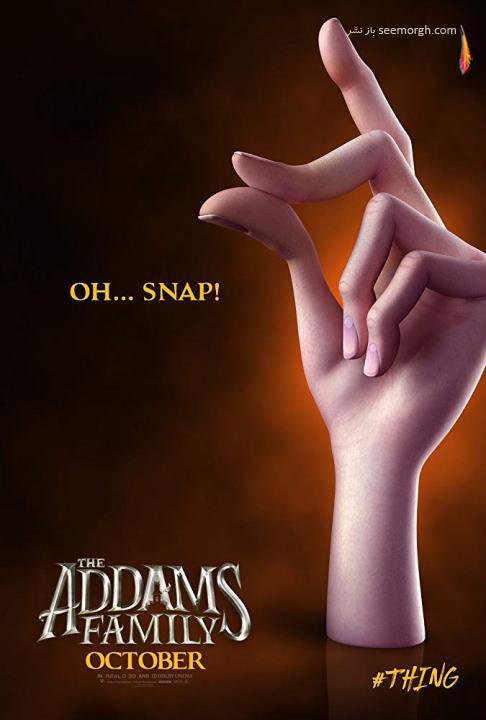 انیمیشن,پوستر فیلم,خانواده آدامز,The Addams Family