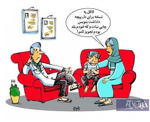 پزشکان بیکار در ایران