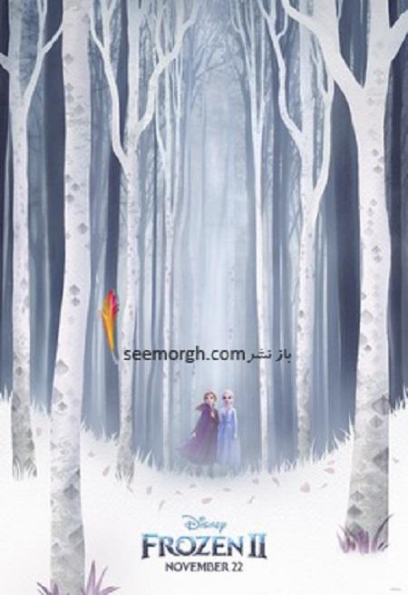 پوستر انیمیشن frozen 2