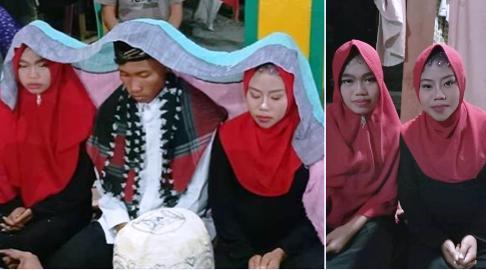 ازدواج همزمان با دو دختر در اندونزی