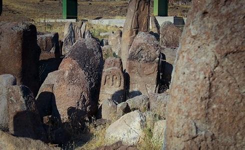 منطقه باستانی شهر یئری