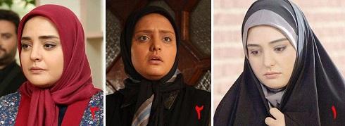 گریم نرگس محمدی در سریال ستایش 1 و 2 و 3