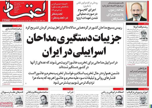 newspaper98061003.jpg