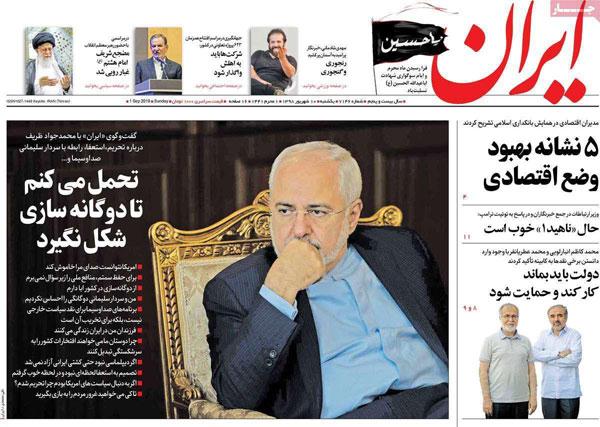 newspaper98061004.jpg
