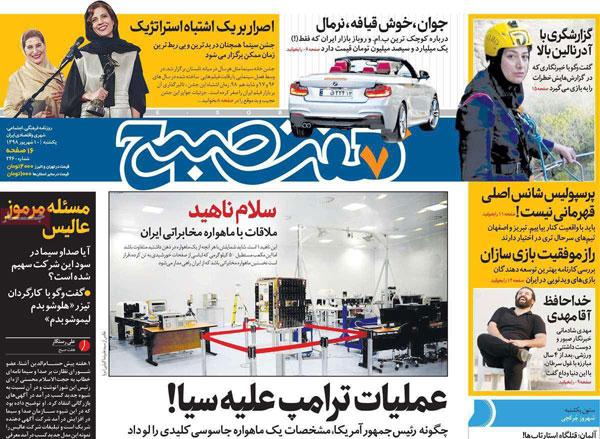 newspaper98061008.jpg