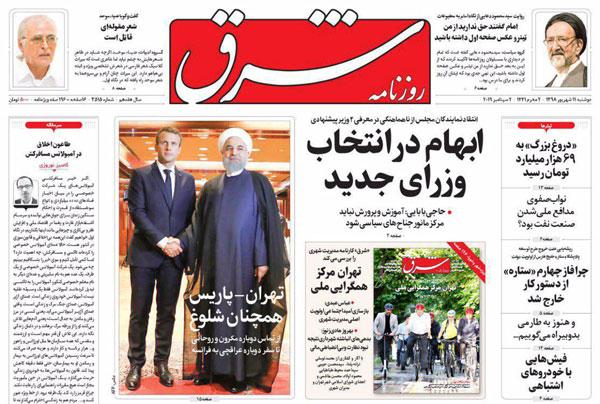 newspaper98061101.jpg