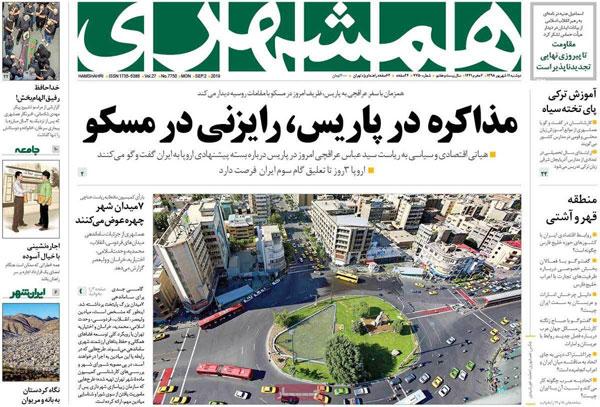 newspaper98061104.jpg