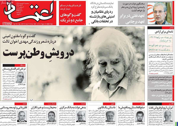 newspaper98061203.jpg