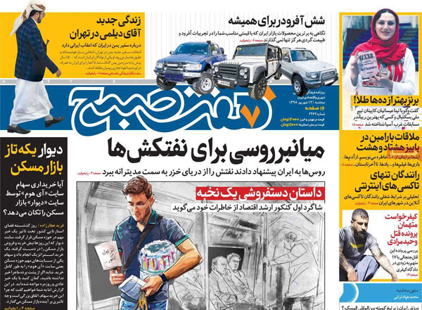newspaper98061206.jpg