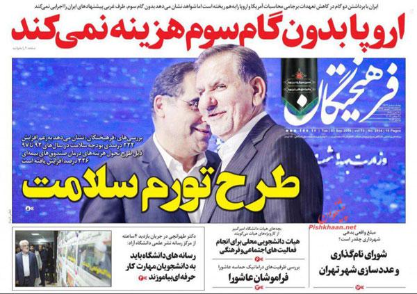 newspaper98061208.jpg