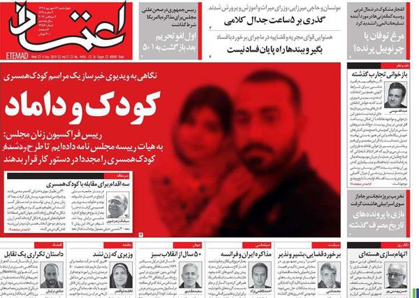 newspaper98061303.jpg