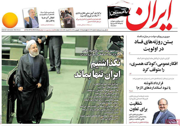 newspaper98061305.jpg