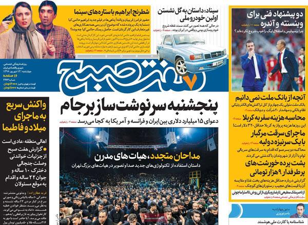 newspaper98061307.jpg