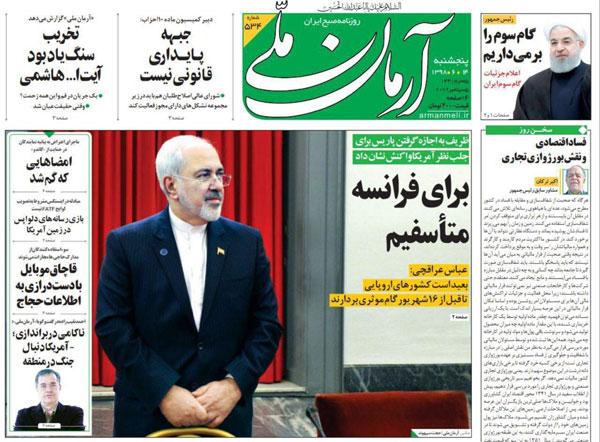 newspaper98061402.jpg