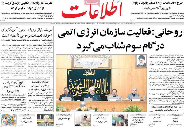 newspaper98061404.jpg