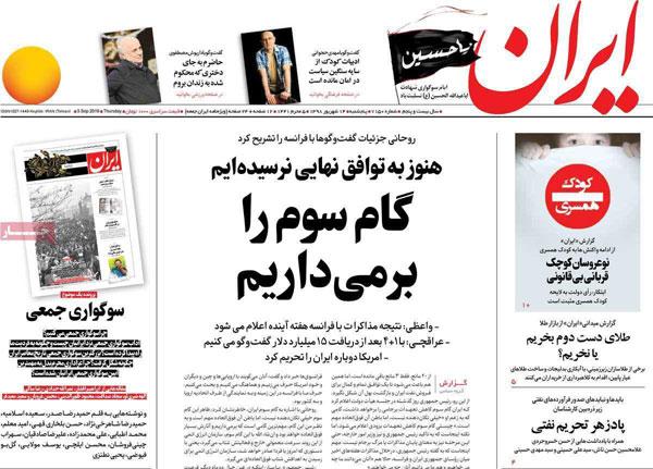 newspaper98061405.jpg