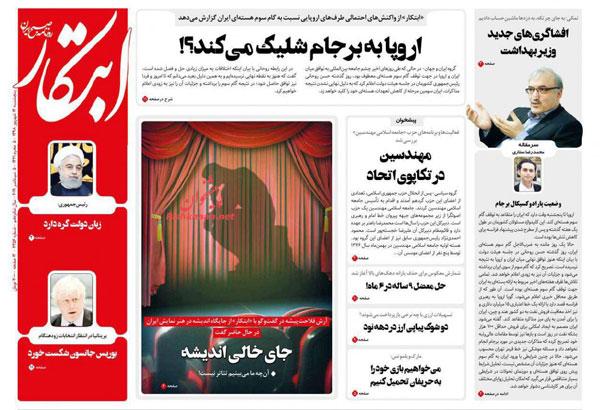 newspaper98061407.jpg