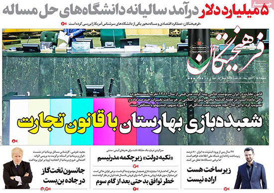 newspaper98061602.jpg