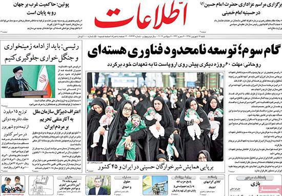 newspaper98061609.jpg