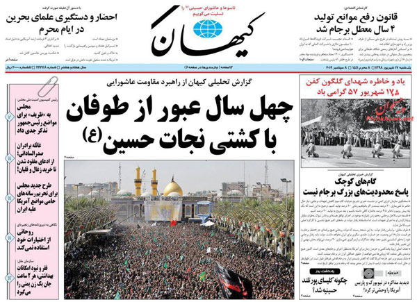 newspaper98061702.jpg