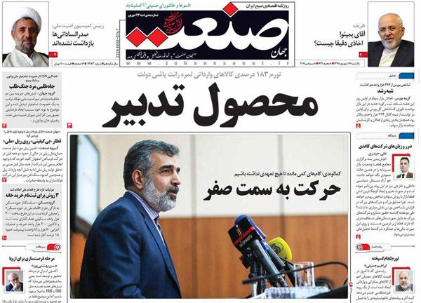 newspaper98061710.jpg