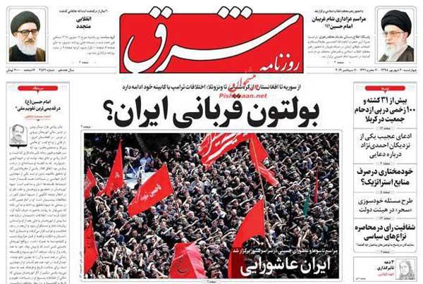 newspaper98061901.jpg