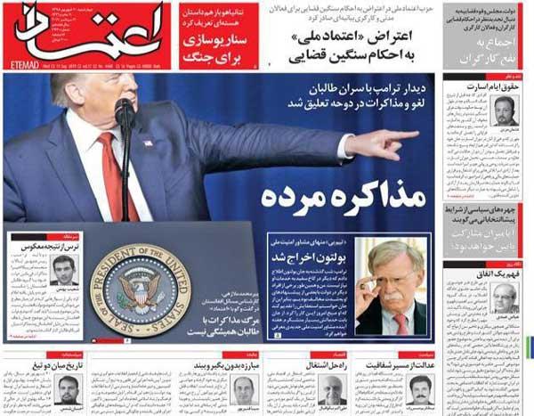 newspaper98061903.jpg