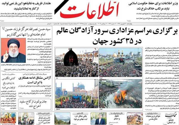 newspaper98061905.jpg