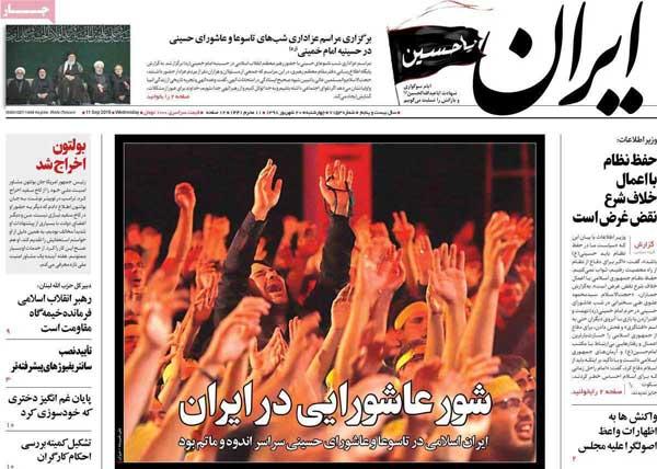 newspaper98061906.jpg
