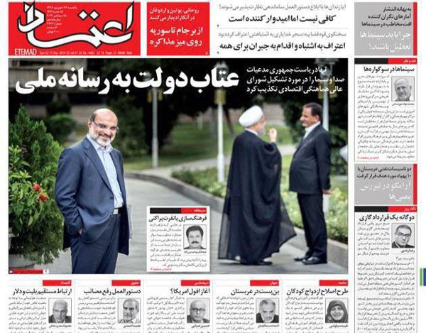 newspaper98062404.jpg