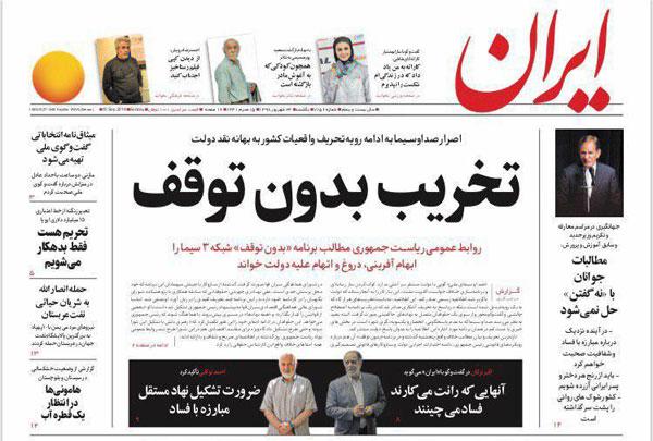 newspaper98062405.jpg