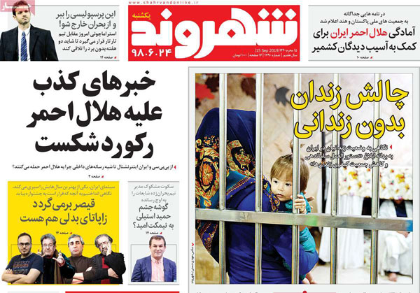 newspaper98062406.jpg