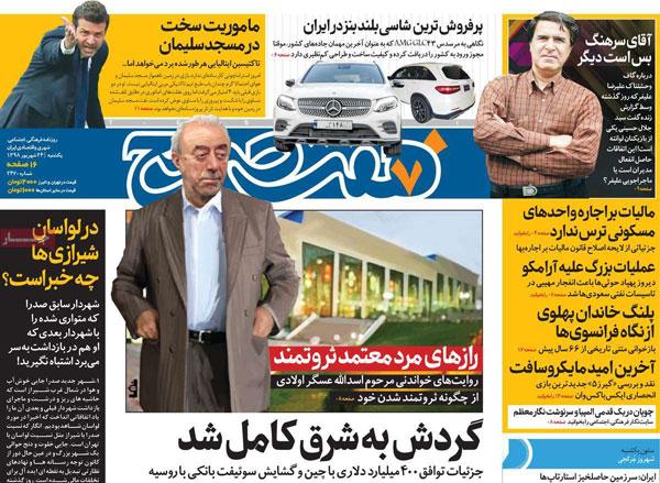 newspaper98062407.jpg