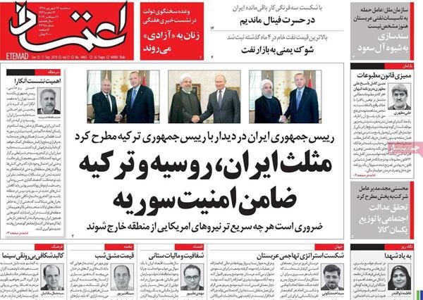 newspaper98062604.jpg