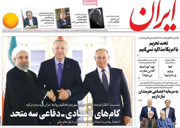 newspaper98062609.jpg