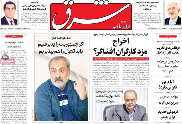 newspaper98063001.jpg