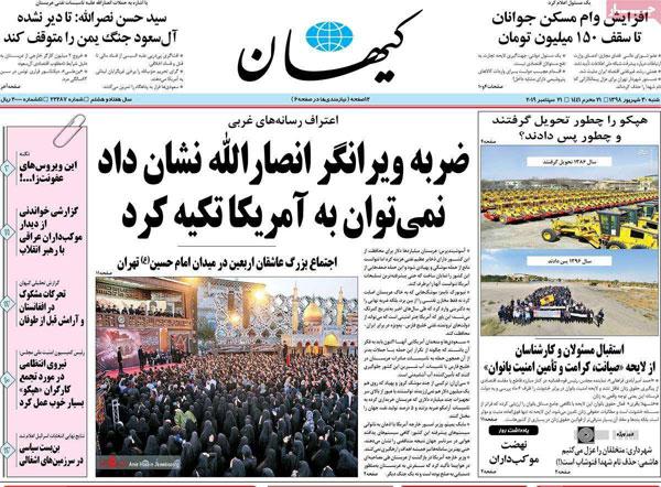 newspaper98063002.jpg