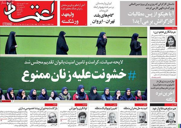 newspaper98063003.jpg