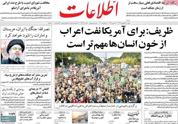 newspaper98063005.jpg