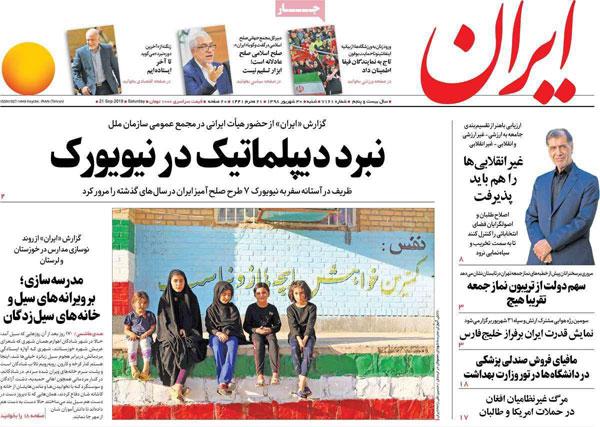 newspaper98063008.jpg