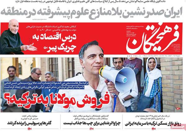 newspaper980705.jpg