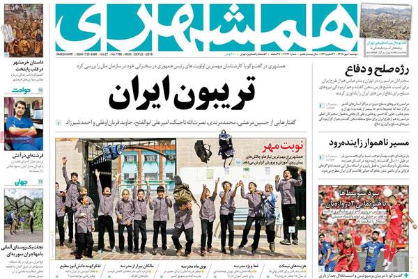 newspaper980706.jpg