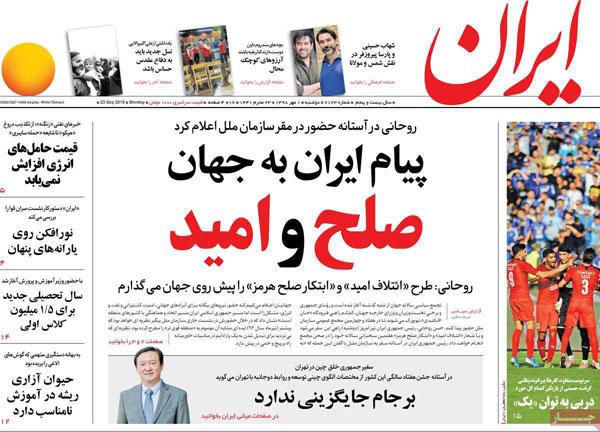 newspaper980708.jpg