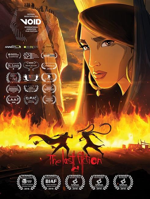 آخرین داستان انیمیشن ایرانی در اسکار 2020