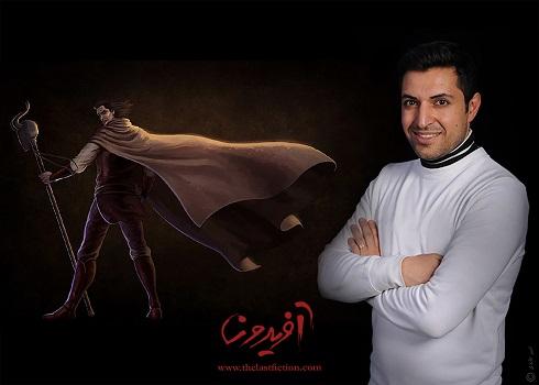 انیمیشن آخرین داستان,انیمیشن ایرانی در اسکار 2020
