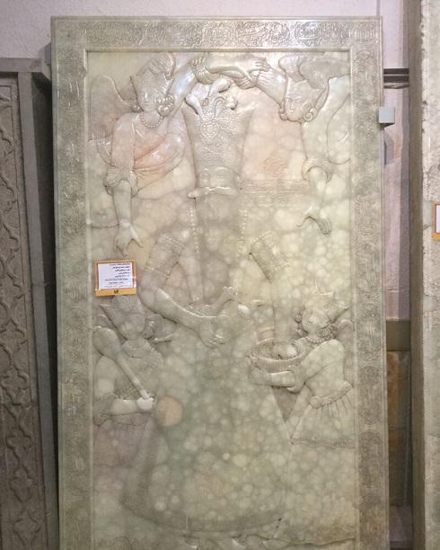 سنگ قبر فتحعلی شاه قاجار