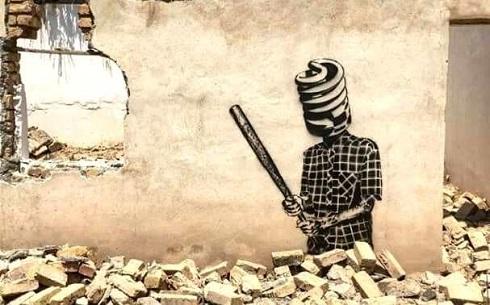 هنر گرافیتی یا نقاشی خیابانی در ایران