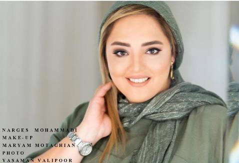 چهره جدید نرگس محمدی